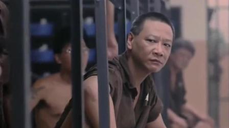 刘德华版监狱风云, 只因给囚犯们露了这手绝活, 瞬间变成监狱老大