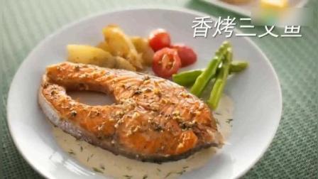 怎么自制香烤三文鱼