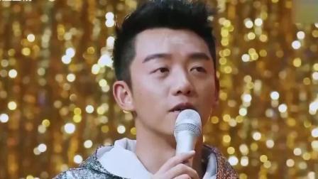 郑恺献唱《说散就散》, 高音上不去还有这种操作, 张杰显耀实力