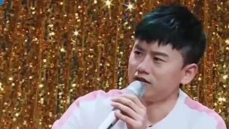 王祖蓝陈赫献唱《相约九八》, 被邓超怼不尊重张杰和张靓颖