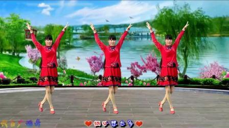 代玉广场舞《怎么开心怎么活》2018最新金曲