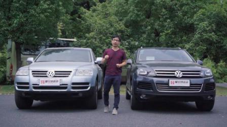 平民品牌的豪华SUV之路会误入哪些歧途?-爱车的诺诺