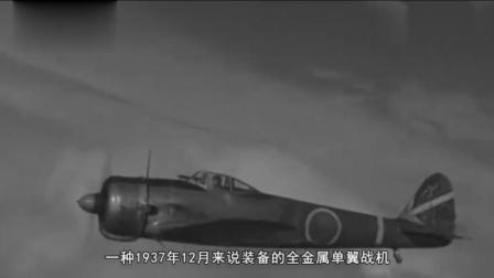 日本与苏联最大空战: 一个日本人号称一战击落48架苏联战机?