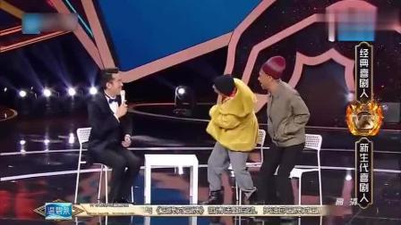 喜剧王宋小宝喝三两白酒上台表演, 穿貂模仿宋丹丹, 简直太搞笑了