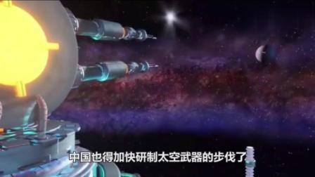 """日本研发科幻""""太空武器"""", 专门针对别国卫星, 有望5年后完成"""