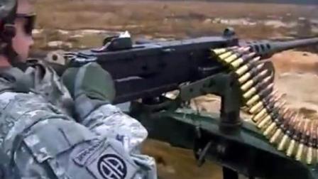 美国大兵重机枪扫射打靶, 威力惊人!