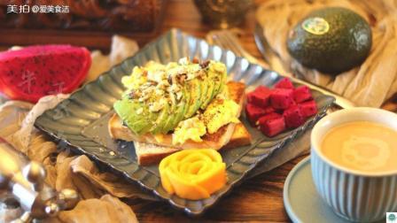 好好吃早餐系列之牛油果蛋多士做法