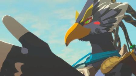 【预言】《塞尔达传说: 番外篇》08 ;龙卷风升级力量, 记忆中最后的神兽对抗!