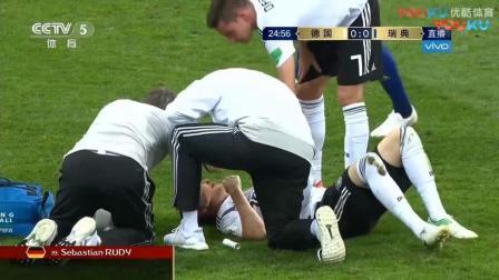罗伊斯破门, 克罗斯绝杀德国2-1瑞典——全场集锦