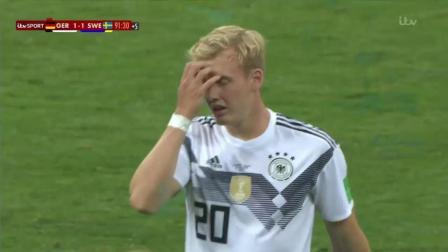 读秒绝杀! 十人德国2-1逆转瑞典, 克罗斯最后时刻建功