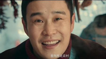为什么小沈阳导演的《猛虫过江》评分两极化? 到底如何呢?