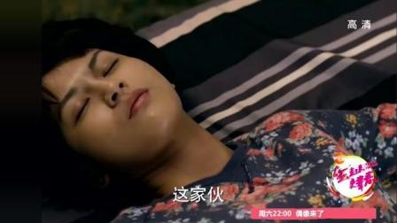 明若晓溪: 看着熟睡的晓溪牧流冰忍不住想, 可是却有想起了五指袜!