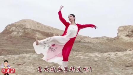 古典舞《昭君出塞》塞外版, 大漠红衣的画面别具风味