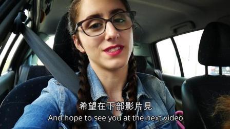 法国女孩用中文带你游法国, 看看法国的农村是什么样的