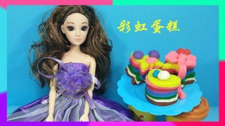 灵犀小乐园之美食小能手 芭比娃娃制作心形彩虹蛋糕