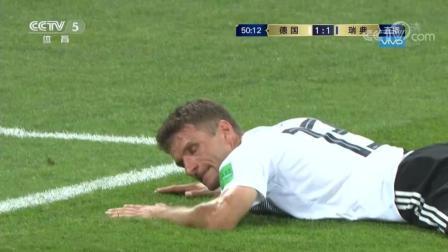世界杯-罗伊斯首球克罗斯绝杀 十人德国2-1逆转瑞典#玩转世界杯#
