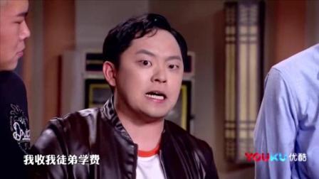 岳云鹏穿越回到03年, 告诉郭德纲有人拿他开的发票当证据!