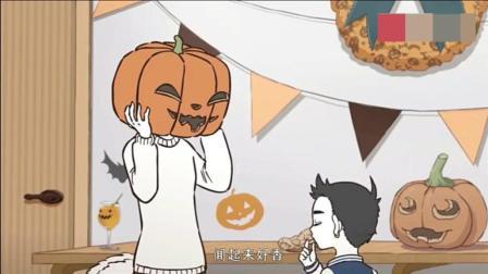 非人哉: 藕霸的搞笑日常, 哪吒万圣节穿高跟猫妖装!