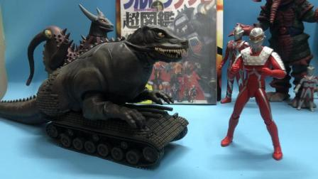 (老爱制作)973 大怪兽系列XPLUS 赛文奥特曼 限定版恐龙战车 ACT