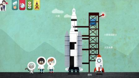 哲爷和成哥的游戏视频 第一季 太空中有什么第2期: 驾火箭登上太空