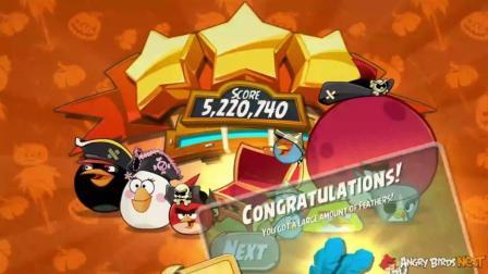 愤怒的小鸟2: 万圣节快乐奖金水平介绍10000点!