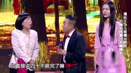 欢乐喜剧人潘长江这小品真是看一次笑一次