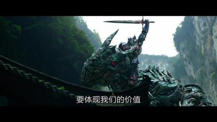 领袖的魅力: 擎天柱两三下收复霸王龙骑士