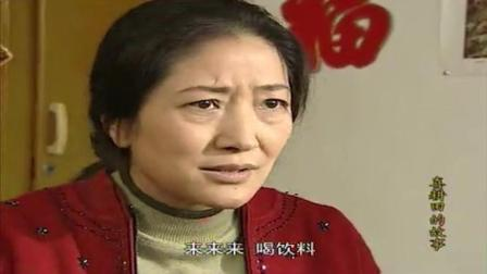 喜耕田的故事: 过大年, 喜耕田一家吃饺子, 一家人其乐融融