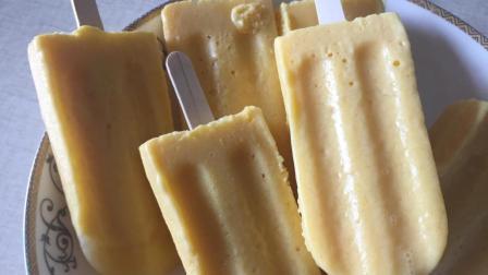 1袋牛奶2个芒果, 教你在家做水果冰棍, 看完就知道多简单
