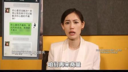 马蓉6月22日《娱乐日爆社》采访视频: 声泪讲述离婚真相!