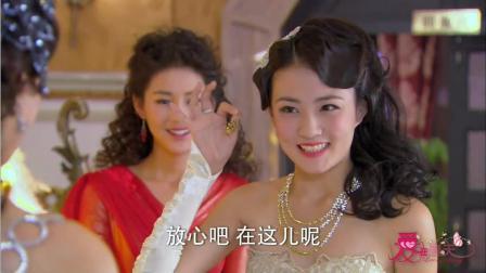 爱在春天:丽花皇宫重新开业,无人不开心,婉碧还特意去做了发型