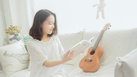 【尤克里里乐理课堂】学习音阶的关系