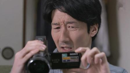 4分钟看完日本惊悚电影《公众住宅的恐怖》男主额头每天长一个疙瘩, 于是他装起了监控!