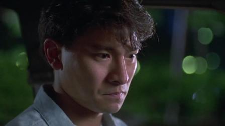 狱中龙: 刘德华胸口被砍伤, 虾毛: 你敢砍我兄弟, 我跟你拼了