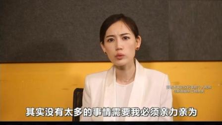 马蓉6月22日《娱乐日爆社》采访视频: 声泪讲述离婚真相! (三)