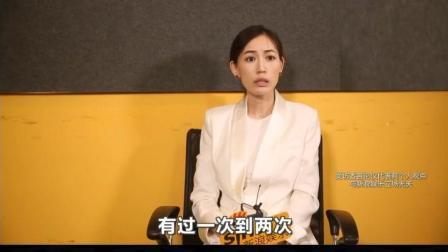 马蓉6月22日《娱乐日爆社》采访视频: 声泪讲述离婚真相! (二)