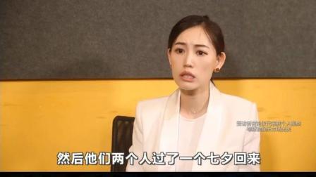 马蓉6月22日《娱乐日爆社》采访视频: 声泪讲述离婚真相! (一)