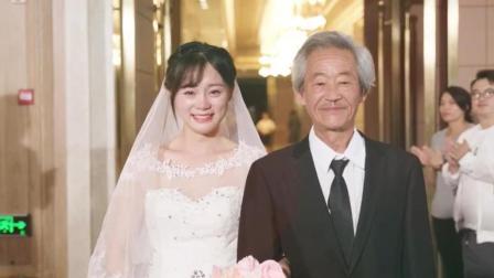 陈翔六点半: 世界上最爱你的男人, 是爸爸!