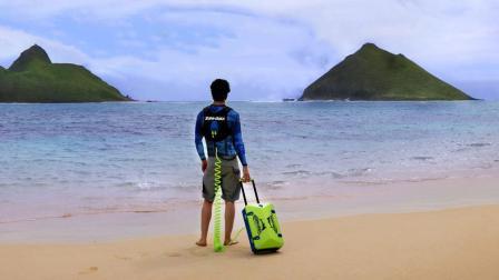 人家发明出高科技潜水器, 像旅行箱一样, 能潜水2小时