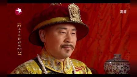 《甄嬛传》为迎熹妃回宫皇上送花送房, 却不如眉庄送的这个人