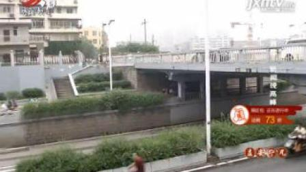 南昌: 网传有人跳桥摔重伤 调查澄清系骑车逆行致车祸