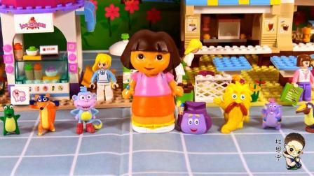 爱探险的朵拉玩具故事 第一季 朵拉玩生日蛋糕剪纸