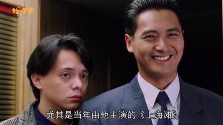 从周润发到蔡徐坤, 偶像审美变化太大了