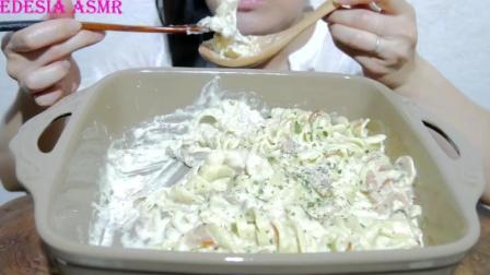 小姐姐培根蘑菇奶油意面吃播 咀嚼音 无人声 声音一流 下饭必备