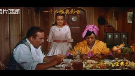 奴隶主利格里霸占女奴虐待黑奴把汤姆高价卖给伊娃的父亲《汤姆叔叔的小屋》片段