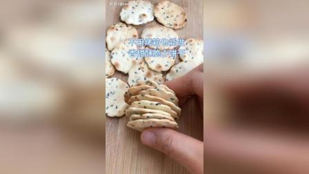 喜欢学会的朋友双击关注 美食每天更新! #自制小饼干做法#