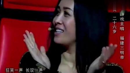 当年她上《中国好声音》没有导师转身, 如今却成了家喻户晓的歌手