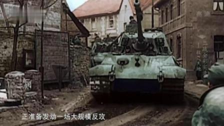 彩色二战纪录片还原, 真实的二战欧洲战场
