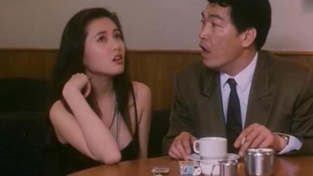 李丽珍和成奎安的第一部合作电影