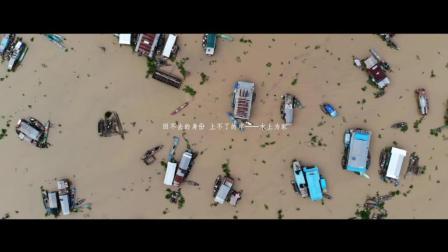 无人机航拍教程-大疆航拍无人机案例-水上人家